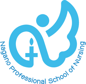 長野県看護専門学校の校章